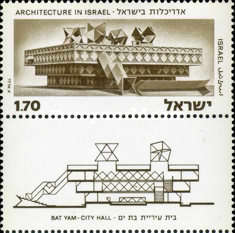 [Architecture in Israel, Typ WO]