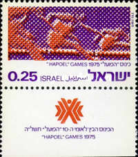 [The 10th Hapoel Games, Typ WS]