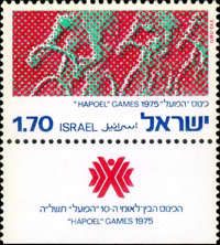 [The 10th Hapoel Games, Typ WT]
