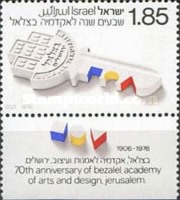 [The 70th Anniversary of Bezalel Academy of Arts and Design, Jerusalem, Typ XN]