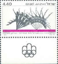 [Olympic Games, Montreal, Typ YB]