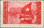 [New Daily Stamps, type AB1]
