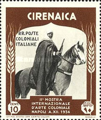 [The 2nd International Colonial Exhibition - Cirenaica Warrior on Horse, type AD1]
