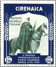 [The 2nd International Colonial Exhibition - Cirenaica Warrior on Horse, type AD5]
