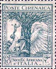 [The 46th Anniversary of Italian Africa, type J]