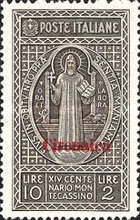 [The 1400th Anniversary of Monastery Monte Cassino - Not Issued Italian Stamps Overprinted