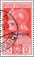 [The 400th Anniversary of the Death of Francesco Ferrucci - Not Issued Italian Stamps Overprinted