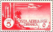 [Airmail, type W2]
