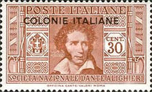 [Not Issued Italian Stamps Overprinted