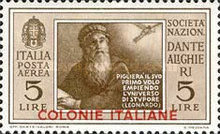[Airmail - Not Issued Italian Stamps Overprinted