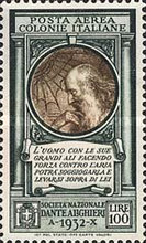 [The Dante Alighiery Society - Italian Postage Stamps Overprinted