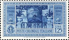 [The 50th Anniversary of the Death of Giuseppe Garibaldi - Italian Postage Stamps Overprinted