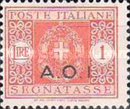 [Coat of Arms  - Italian Postage Due Stamps Overprinted, Typ A8]