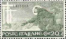 [The 700th Anniversary of the Death of St. Francis of Assisi - Italian Postage & Not Issued Stamps Overprinted, type AB]
