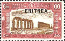 """[Italian Postage & Not Issued Stamps Overprinted """"ERITREA"""", type AG1]"""