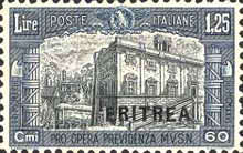 """[Italian Postage & Not Issued Stamps Overprinted """"ERITREA"""", type AG2]"""