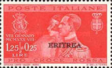 """[Royal Wedding Anniversary - Not Issued Stamps Overprinted """"ERITREA"""", type AY2]"""