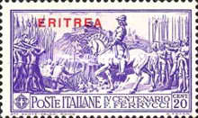"""[The 400th Anniversary of the Death of Francesco Ferruci - Not Issued Stamps Overprinted """"ERITREA"""", type AZ]"""