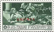 """[The 400th Anniversary of the Death of Francesco Ferruci - Not Issued Stamps Overprinted """"ERITREA"""", type AZ1]"""