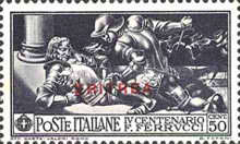 """[The 400th Anniversary of the Death of Francesco Ferruci - Not Issued Stamps Overprinted """"ERITREA"""", type AZ2]"""