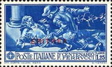 """[The 400th Anniversary of the Death of Francesco Ferruci - Not Issued Stamps Overprinted """"ERITREA"""", type AZ3]"""