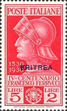 """[The 400th Anniversary of the Death of Francesco Ferruci - Not Issued Stamps Overprinted """"ERITREA"""", type AZ4]"""