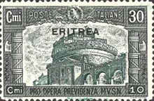 """[Not Issued Stamps of Italy Overprinted """"ERITREA"""", type BA]"""