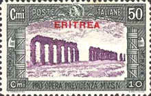 """[Not Issued Stamps of Italy Overprinted """"ERITREA"""", type BA1]"""