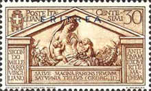 """[The 2000th Anniversary of the Birth of Roman Poet Vergil - Not Issued Italian Stamps Overprinted """"ERITREA"""" in Blue or Red, type BC3]"""