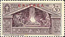 """[The 2000th Anniversary of the Birth of Roman Poet Vergil - Not Issued Italian Stamps Overprinted """"ERITREA"""" in Blue or Red, type BC7]"""