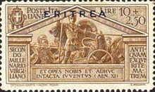"""[The 2000th Anniversary of the Birth of Roman Poet Vergil - Not Issued Italian Stamps Overprinted """"ERITREA"""" in Blue or Red, type BC8]"""