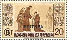 """[The 700th Anniversary of Death of St. Anthony of Padua - Not Issued Italian Stamps Overprinted """"ERITREA"""", type BD]"""