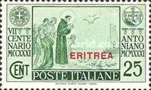 """[The 700th Anniversary of Death of St. Anthony of Padua - Not Issued Italian Stamps Overprinted """"ERITREA"""", type BD1]"""