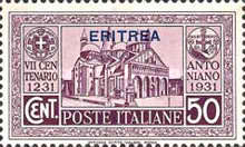"""[The 700th Anniversary of Death of St. Anthony of Padua - Not Issued Italian Stamps Overprinted """"ERITREA"""", type BD3]"""