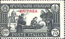 """[The 700th Anniversary of Death of St. Anthony of Padua - Not Issued Italian Stamps Overprinted """"ERITREA"""", type BD4]"""