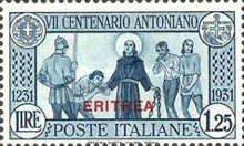 """[The 700th Anniversary of Death of St. Anthony of Padua - Not Issued Italian Stamps Overprinted """"ERITREA"""", type BD5]"""