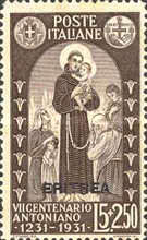 """[The 700th Anniversary of Death of St. Anthony of Padua - Not Issued Italian Stamps Overprinted """"ERITREA"""", type BD6]"""