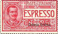 """[Special Delivery Stamps - Italian Postage Stamps Overprinted """"Colonia Eritrea"""", Typ G]"""