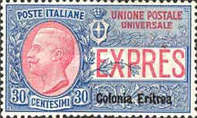 """[Special Delivery Stamps - Italian Postage Stamps Overprinted """"Colonia Eritrea"""", Typ G1]"""