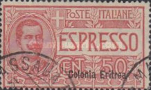 [Special Delivery - Italian Postage Stamp Overprinted