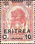 [Italian Somaliland Postage Stamps Overprinted and Surcharged, type R2]