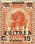 [Italian Somaliland Postage Stamps Overprinted and Surcharged, type R3]