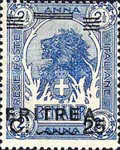 [Italian Somaliland Postage Stamps Overprinted and Surcharged, type R4]