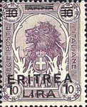 [Italian Somaliland Postage Stamps Overprinted and Surcharged, type R6]