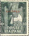 """[The 1st Anniversary of March on Rome - Italian Stamps Overprinted """"ERITREA"""", type T]"""