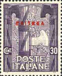 """[The 1st Anniversary of March on Rome - Italian Stamps Overprinted """"ERITREA"""", type T1]"""