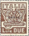 """[The 1st Anniversary of March on Rome - Italian Stamps Overprinted """"ERITREA"""", type T4]"""