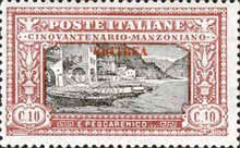 """[The 50th Anniversary of the Death of Alessandro Manzoni - Italian Postage Stamps Overprinted """"ERITREA"""", type U]"""
