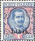 """[Italian Postage Stamps Overprinted """"Libia"""", type A14]"""