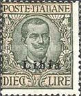 """[Italian Postage Stamps Overprinted """"Libia"""", type A15]"""